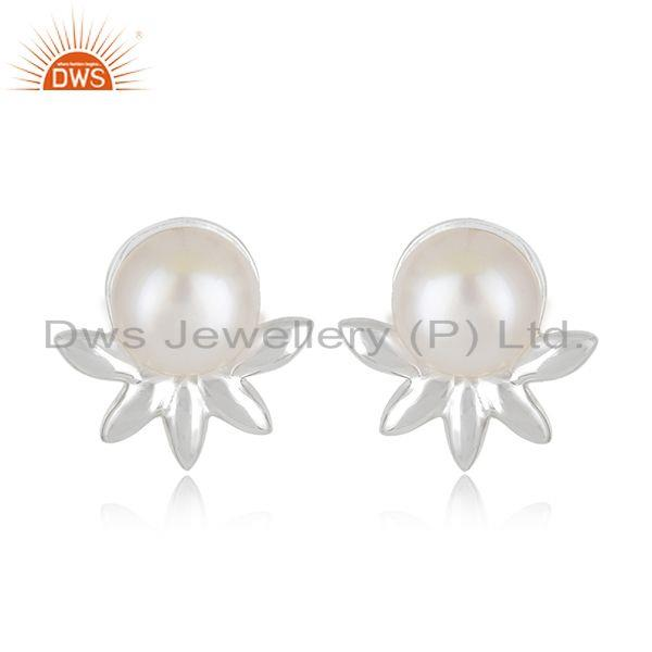 Designer Fine Sterling Silver South Sea Pearl Gemstone Stud Earrings