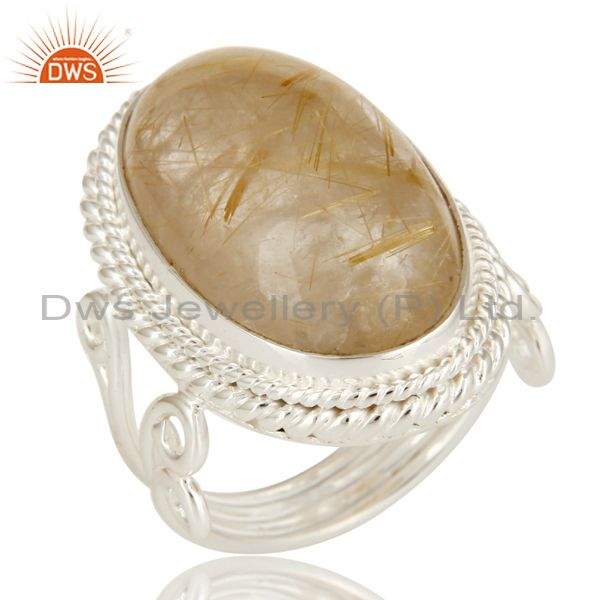 Handmade Solid Sterling Silver Golden Rutilated Quartz Gemstone Statement Ring