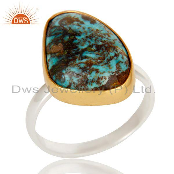 18K Gold Plated Solid 925 Sterling Silver Boulder Turquoise Statement Ring