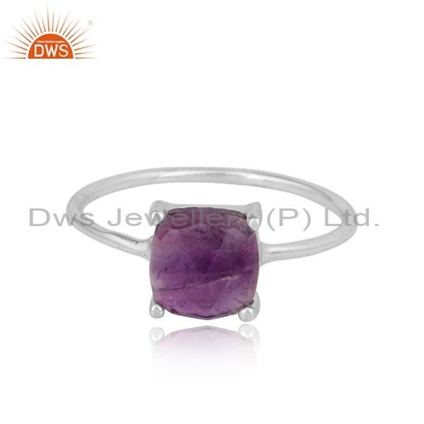 Prong set amethyst gemstone handmade sterling silver ring jewelry