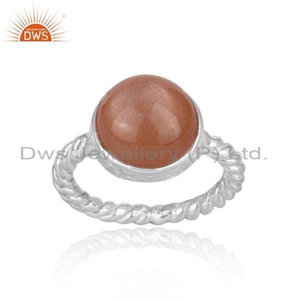 Peach moon set fine silver twisted classic statement ring