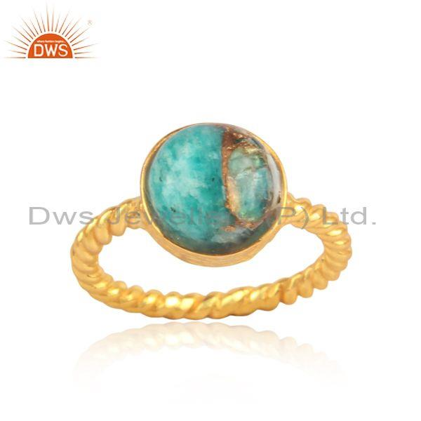 Round Mojave Amazonite Set Gold On Silver Twisted Fancy Ring