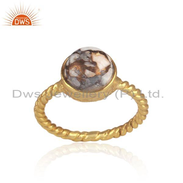 Round mojave howlite set gold on silver twisted fancy ring