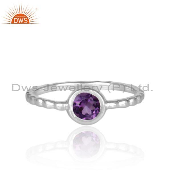 Round cut amethyst set fine 925 silver hand hammered ring