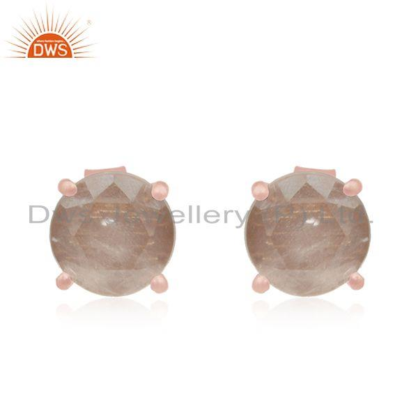 Rose Gold Plated 925 Sterling Silver Rose Quartz Round Stud Earrings Wholesale