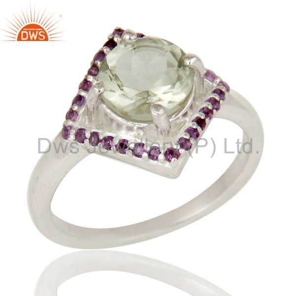 Natural Green Amethyst And Purple Amethyst Sterling Silver Designer Cluster Ring