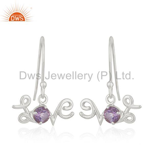 Fine Sterling Silver Initial Love Amethyst Custom Earring Manufacturer India