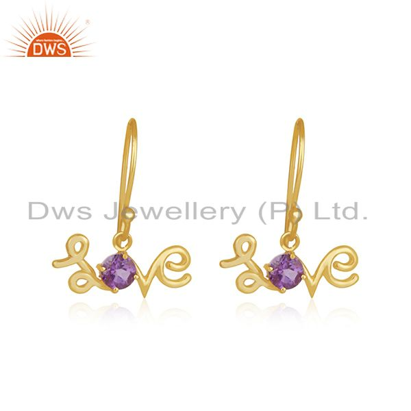 Love Initial Sterling 92.5 Silver Gold Plated Amethyst Birthstone Earrings
