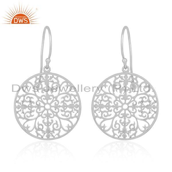 White Rhodium Plated Plain Sterling Silver Designer Earrings Jewelry