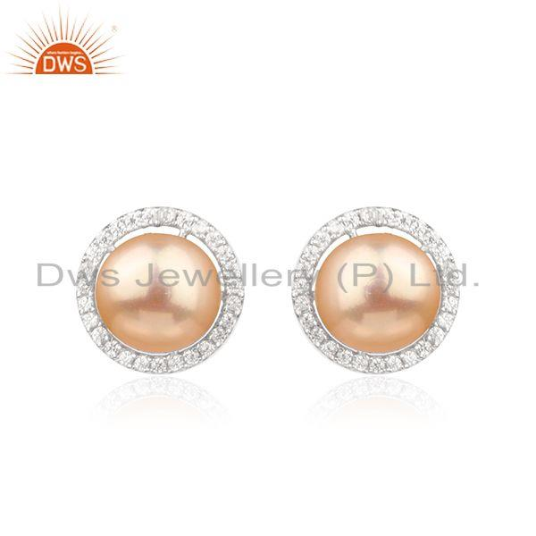 CZ Pearl Round Shape White Rhodium Plated Silver Stud Earrings Jewelry