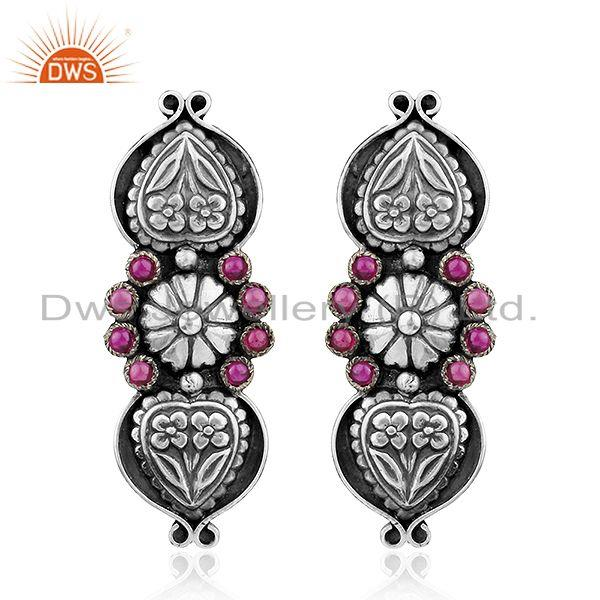 Antique Oxidized Hydro Pink Gemstone Floral Design Silver Earrings