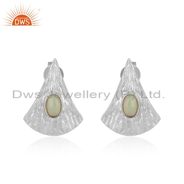 Handmade Texture Fine Silver Ethiopian Opal Gemstone Earrings