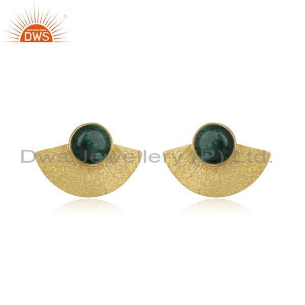 Dyed Emerald Gold on 925 Silver Textured Stud Earrings
