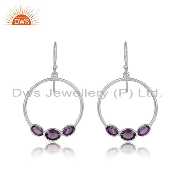 Amethyst gemstone designer sterling fine silver womens earrings