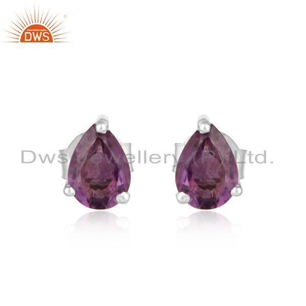 Designer Dainty Sterling Silver 925 Studs with Amethyst