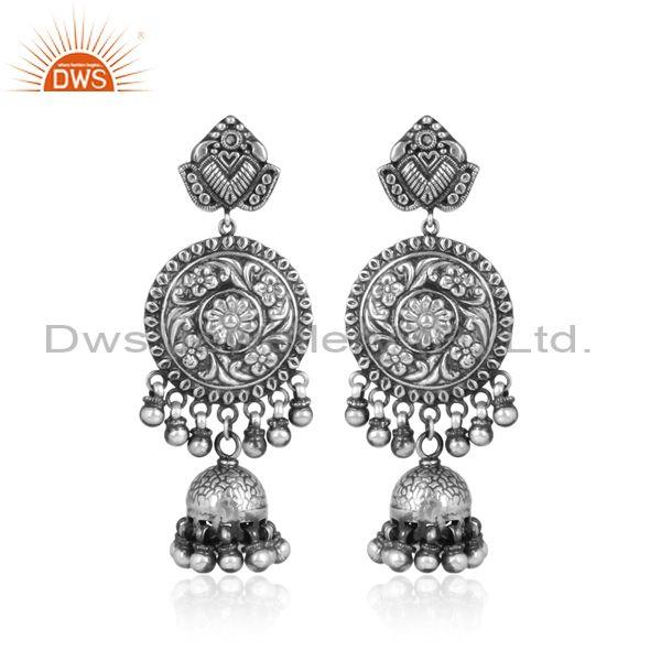 Handmade Oxidized Silver Round Charm Ethnic Jhumkas Earrings