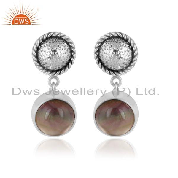 Round doublet gray mop crystal set oxidized silver earrings