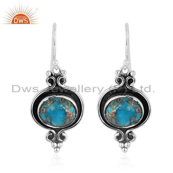 Oxidized silver and mojave copper turquoise classic earrings