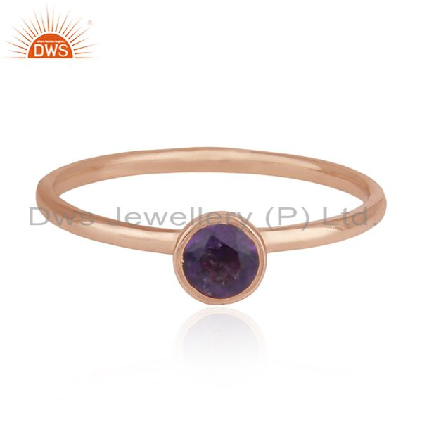 Natural Amethyst Birthstone Rose Gold Plated 925 Silver Wedding Ring Suppliers