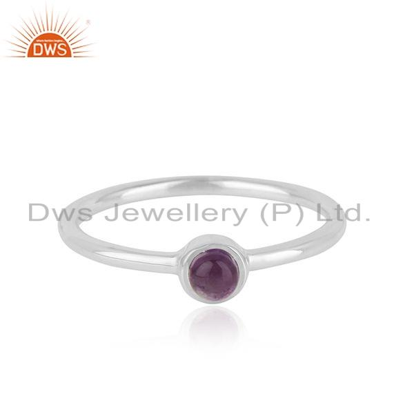 Natural Amethyst Gemstone Designer Fine Sterling Silver Ring Jewelry