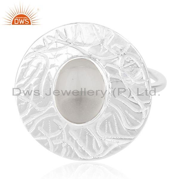 Hancrafted 925 Silver Crystal Quartz Cocktail Ring Manufacturer