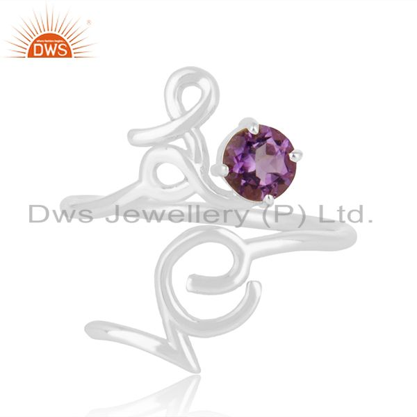 Custom Sterling Silver Love Initial Amethyst Gemstone Ring Manufacturer India