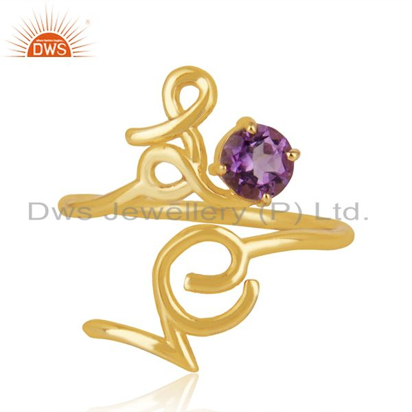 Initial Love Sterling Silver Gold Plated Amethyst Gemstone Christmas Gift Ring