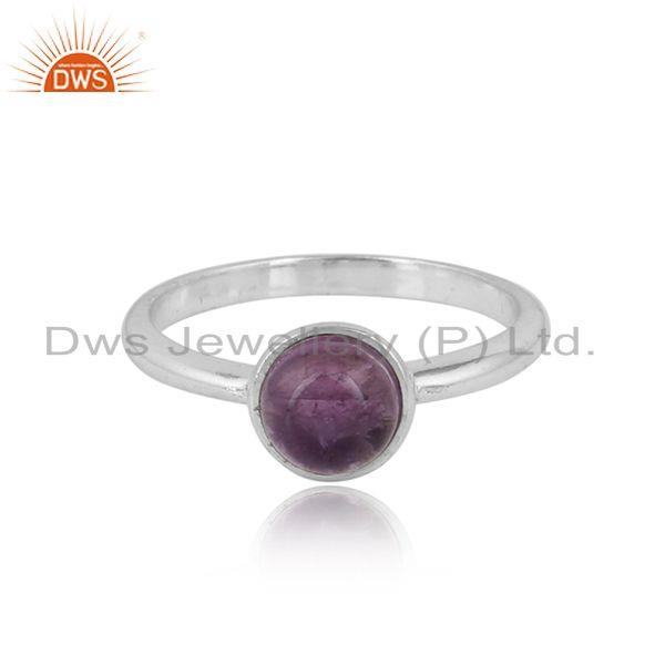 Natural Amethyst Gemstone Designer Sterling Silver Womens Rings