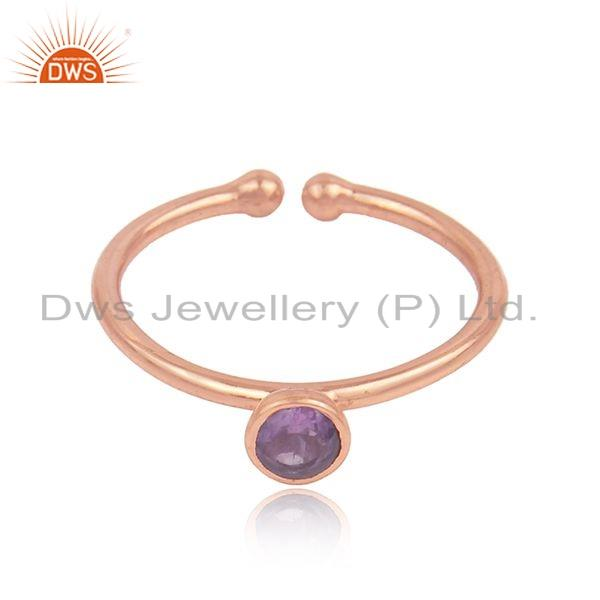 Natural Amethyst Gemstone 925 Silver Rose Gold Plated Rings Jewelry