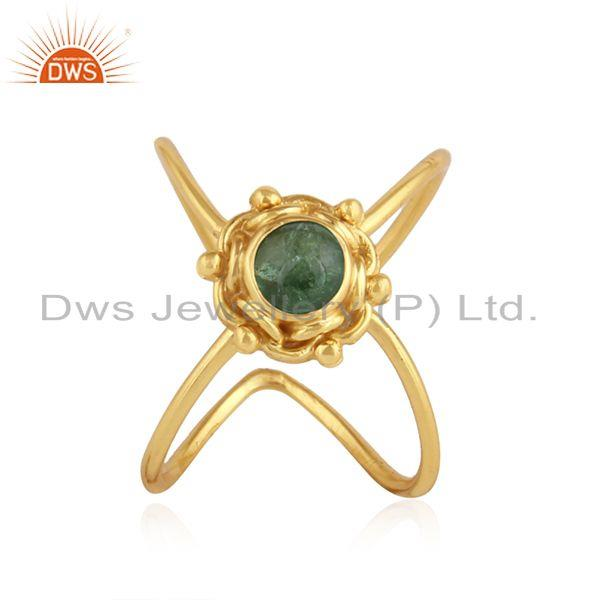 Green Tourmaline Gemstone Womens Gold Plated Silver Ring Jewelry