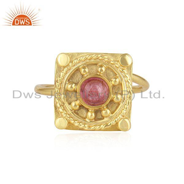 Pink Tourmaline Gemstone Stackable Gold Plated 925 Silver Ring Jewelry