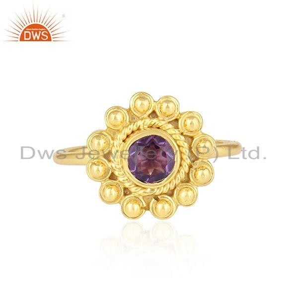 Natural Amethyst Round Stackable Gold Plated Silver Designer Rings