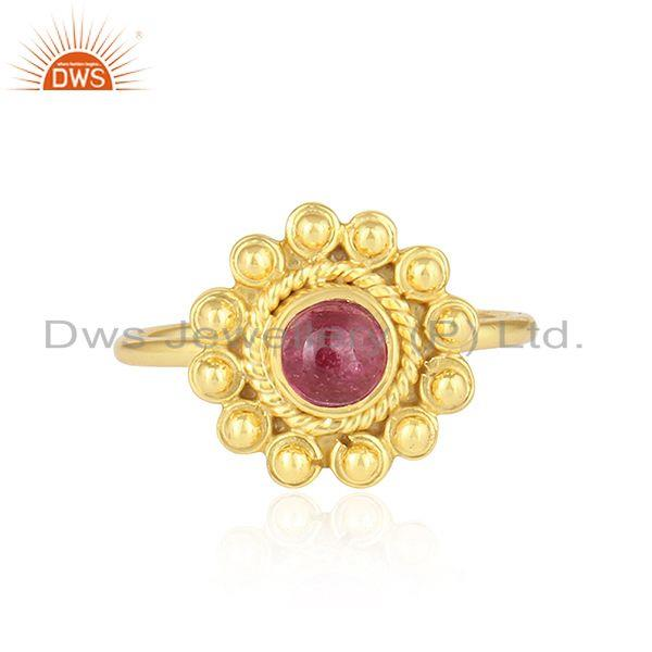 Pink Tourmaline Gemstone Flower Design Gold Plated Silver Rings