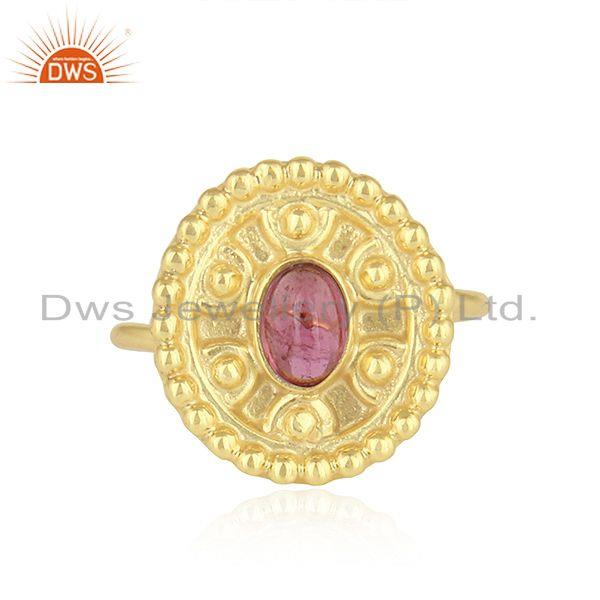 Pink tourmaline gemstone new yellow gold plated silver rings jewelry