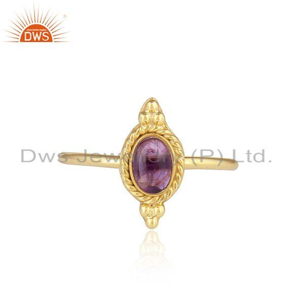 Stackable 18k Yellow Gold Plated Silver Amethyst Gemstone Rings