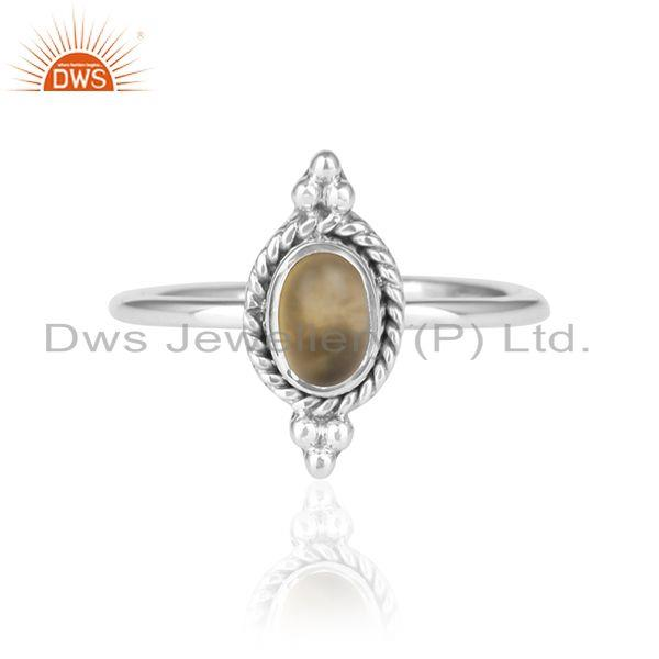 Designer Handmade Oxidized Silver 925 Ring with Natural Citrine