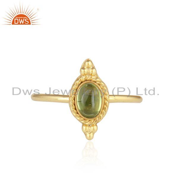 Yellow Gold Plated Designer Silver Peridot Gemstone Ring Jewelry
