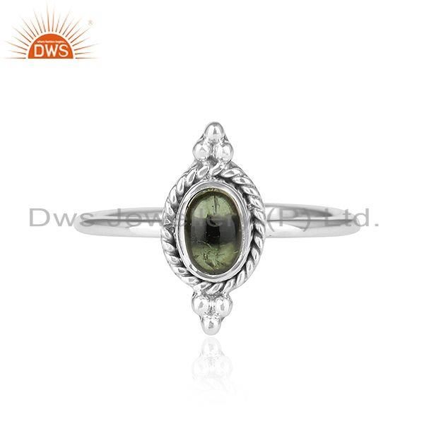 Green Tourmaline Gemstone Antique Design Oxidized Silver Rings