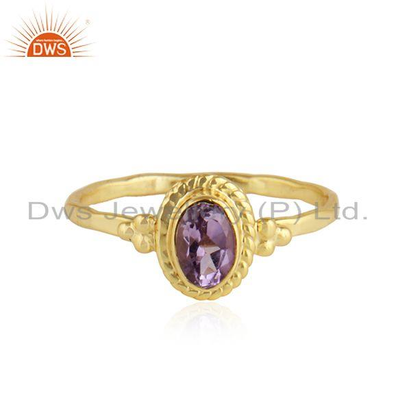 Yellow Gold Plated Designer Silver Amethyst Gemstone Ring Jewelry