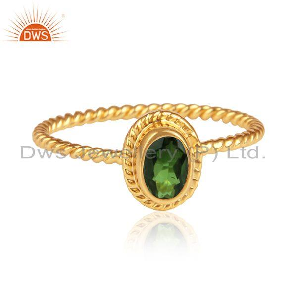 Chrome diopside gemstone handmade gold over silver rings jewelry