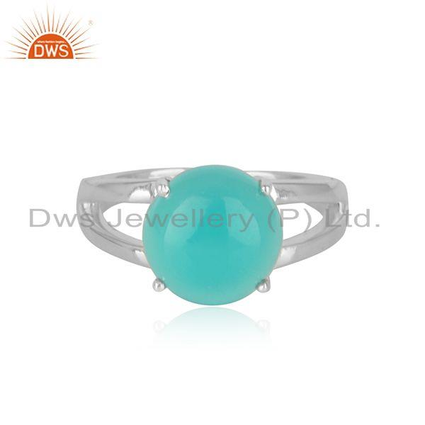 Designer adjustable fine silver ring with aqua chalcedony