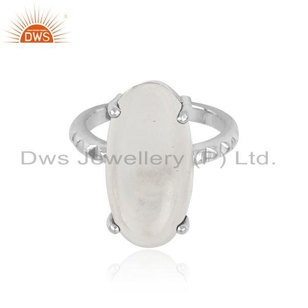 Designer Handtextured Bold Sterling Silver Ring with Crystal Quartz
