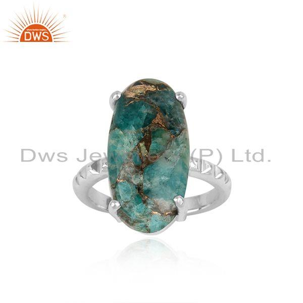Handmade textured oxidized silver 925 ring with mohave amazonite