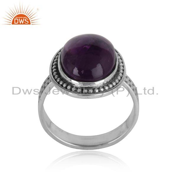Handcrafted textured bold amethyst ring in oxidized silver 925