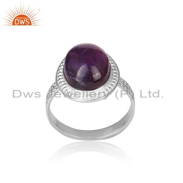 Amethyst Set Fine 925 Sterling Silver Handmade Classic Ring