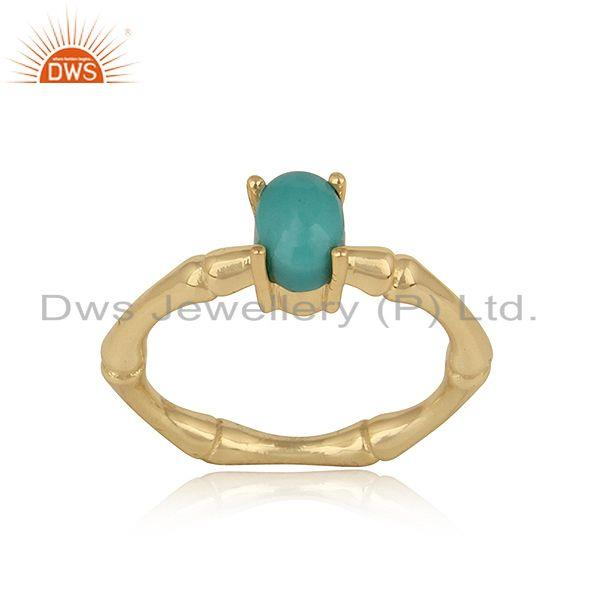 Bamboo textured gold on silver ring with arizona turquoise