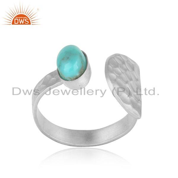 Handmade Hammered Sterling Silver 925 Ring with Arizona Turquoise