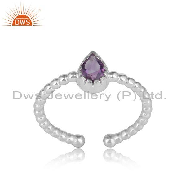 Textured stackable sterling silver ring with amethyst