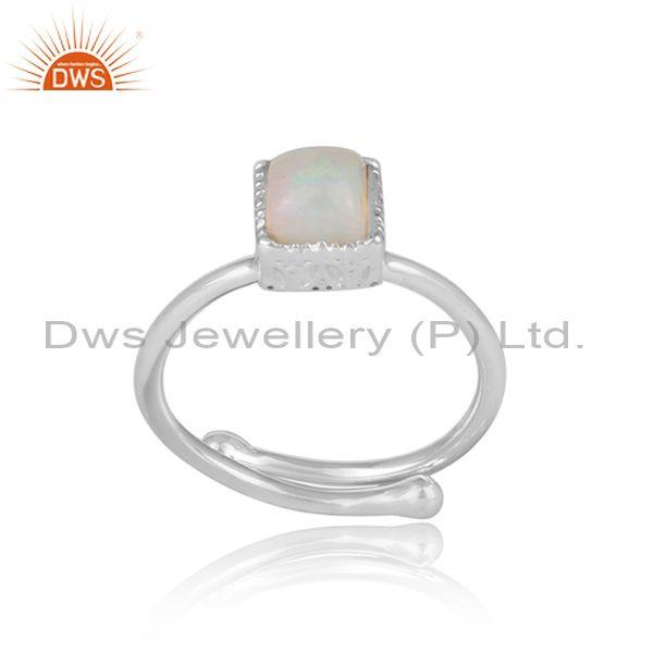 Ethiopian Opal Set Fine Silver Statement Square Crown Ring