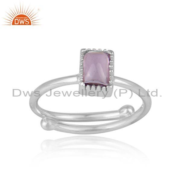 Rectangle amethyst set fine sterling silver designer ring